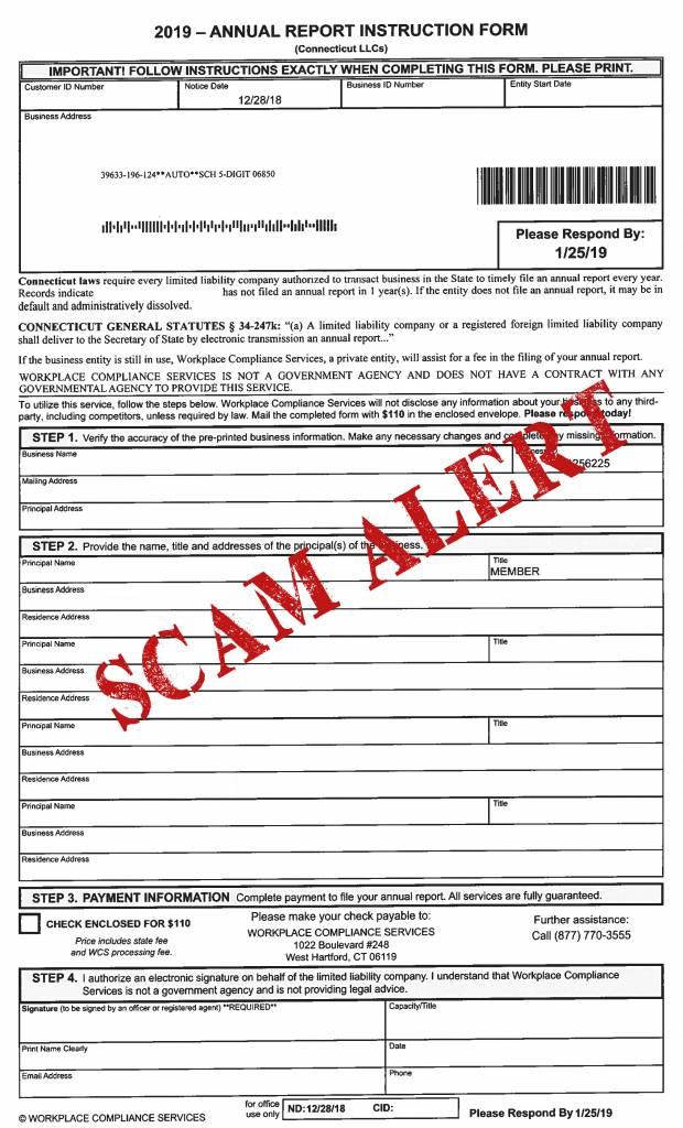 Scam Alert form